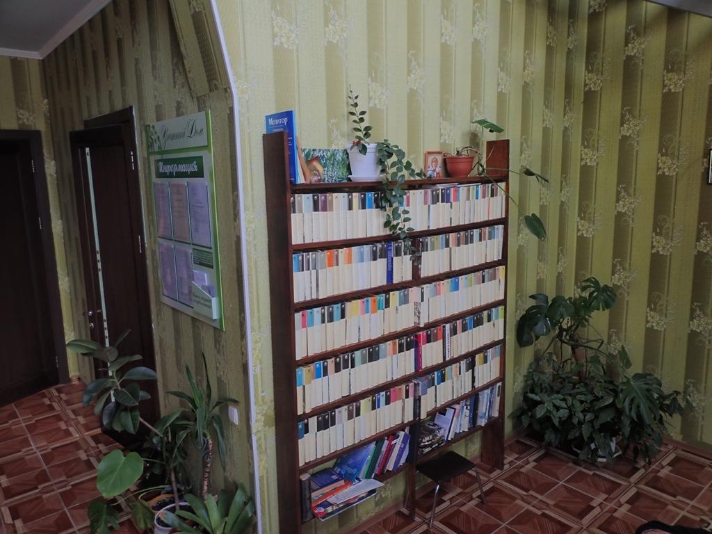 Дом престарелых луганск адрес чулымский специальный дом интернат для престарелых и инвалидов
